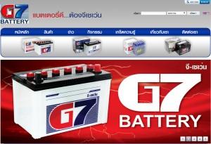 g7-battery-com